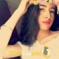 أنا دلال من البحرين 19 سنة عازب(ة) و أبحث عن رجال ل الدردشة