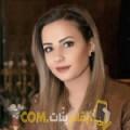 أنا دنيا من سوريا 29 سنة عازب(ة) و أبحث عن رجال ل الزواج