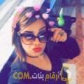 أنا عائشة من السعودية 26 سنة عازب(ة) و أبحث عن رجال ل الحب