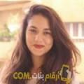 أنا إبتسام من السعودية 29 سنة عازب(ة) و أبحث عن رجال ل الحب