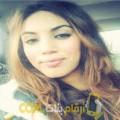 أنا خولة من مصر 27 سنة عازب(ة) و أبحث عن رجال ل الصداقة