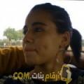 أنا نرجس من تونس 30 سنة عازب(ة) و أبحث عن رجال ل الزواج