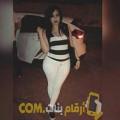 أنا سليمة من مصر 25 سنة عازب(ة) و أبحث عن رجال ل الصداقة