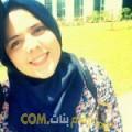 أنا سماح من البحرين 27 سنة عازب(ة) و أبحث عن رجال ل الزواج