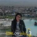 أنا جودية من اليمن 32 سنة عازب(ة) و أبحث عن رجال ل الحب
