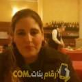 أنا روعة من سوريا 48 سنة مطلق(ة) و أبحث عن رجال ل التعارف