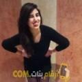 أنا حفصة من مصر 22 سنة عازب(ة) و أبحث عن رجال ل المتعة