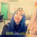 أنا راوية من الجزائر 20 سنة عازب(ة) و أبحث عن رجال ل الزواج