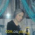 أنا شهرزاد من عمان 27 سنة عازب(ة) و أبحث عن رجال ل المتعة