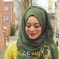 أنا نور الهدى من سوريا 26 سنة عازب(ة) و أبحث عن رجال ل الزواج