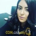 أنا سارة من مصر 24 سنة عازب(ة) و أبحث عن رجال ل الزواج
