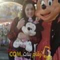 أنا شيماء من الإمارات 25 سنة عازب(ة) و أبحث عن رجال ل الصداقة