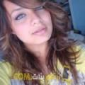 أنا ريم من تونس 43 سنة مطلق(ة) و أبحث عن رجال ل الحب