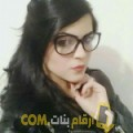 أنا فدوى من فلسطين 29 سنة عازب(ة) و أبحث عن رجال ل الصداقة