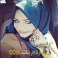 أنا ندى من السعودية 26 سنة عازب(ة) و أبحث عن رجال ل الحب
