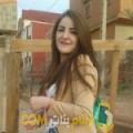أنا شمس من فلسطين 25 سنة عازب(ة) و أبحث عن رجال ل المتعة