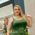 أنا نورة من الجزائر 37 سنة مطلق(ة) و أبحث عن رجال ل الزواج