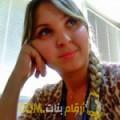أنا أميرة من تونس 31 سنة عازب(ة) و أبحث عن رجال ل الزواج