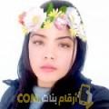 أنا صبرينة من السعودية 19 سنة عازب(ة) و أبحث عن رجال ل الحب