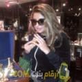 أنا جميلة من قطر 36 سنة مطلق(ة) و أبحث عن رجال ل الدردشة