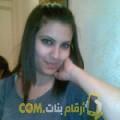 أنا انسة من تونس 28 سنة عازب(ة) و أبحث عن رجال ل الصداقة