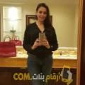 أنا ليلى من مصر 39 سنة مطلق(ة) و أبحث عن رجال ل الدردشة