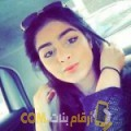 أنا لارة من الأردن 23 سنة عازب(ة) و أبحث عن رجال ل الزواج