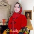 أنا ابتسام من لبنان 27 سنة عازب(ة) و أبحث عن رجال ل الصداقة
