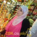 أنا ندى من مصر 25 سنة عازب(ة) و أبحث عن رجال ل الزواج