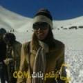 أنا سيرين من فلسطين 31 سنة عازب(ة) و أبحث عن رجال ل الزواج
