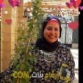 أنا فوزية من فلسطين 48 سنة مطلق(ة) و أبحث عن رجال ل الزواج