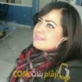 أنا راندة من تونس 30 سنة عازب(ة) و أبحث عن رجال ل التعارف