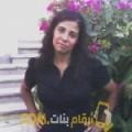 أنا هند من ليبيا 32 سنة مطلق(ة) و أبحث عن رجال ل الدردشة