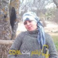 أنا نيسرين من المغرب 29 سنة عازب(ة) و أبحث عن رجال ل الزواج