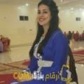 أنا بشرى من الإمارات 22 سنة عازب(ة) و أبحث عن رجال ل الزواج