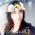 أنا هبة من اليمن 20 سنة عازب(ة) و أبحث عن رجال ل الزواج
