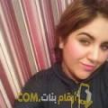 أنا فاطمة من عمان 27 سنة عازب(ة) و أبحث عن رجال ل الدردشة