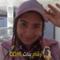 أنا نهيلة من البحرين 30 سنة عازب(ة) و أبحث عن رجال ل التعارف