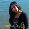 أنا وسيمة من سوريا 28 سنة عازب(ة) و أبحث عن رجال ل المتعة