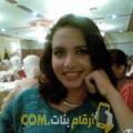 أنا نوار من الإمارات 27 سنة عازب(ة) و أبحث عن رجال ل الحب