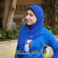 أنا آمال من مصر 21 سنة عازب(ة) و أبحث عن رجال ل الزواج