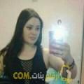 أنا سليمة من عمان 28 سنة عازب(ة) و أبحث عن رجال ل الدردشة