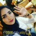 أنا أمنية من عمان 19 سنة عازب(ة) و أبحث عن رجال ل الدردشة