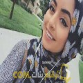 أنا أميمة من السعودية 27 سنة عازب(ة) و أبحث عن رجال ل الصداقة