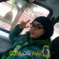 أنا رباب من البحرين 32 سنة عازب(ة) و أبحث عن رجال ل الحب