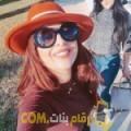 أنا روان من الإمارات 27 سنة عازب(ة) و أبحث عن رجال ل التعارف