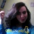 أنا أروى من اليمن 21 سنة عازب(ة) و أبحث عن رجال ل الحب