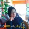 أنا سلام من اليمن 27 سنة عازب(ة) و أبحث عن رجال ل الزواج