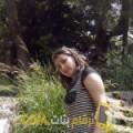 أنا عالية من مصر 25 سنة عازب(ة) و أبحث عن رجال ل الدردشة