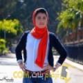 أنا شيمة من سوريا 26 سنة عازب(ة) و أبحث عن رجال ل التعارف